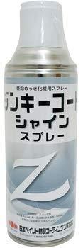 ニッペ ジンキー めっき化粧用スプレー ジンキーコート シャインスプレー ZCS-420ML 420ml