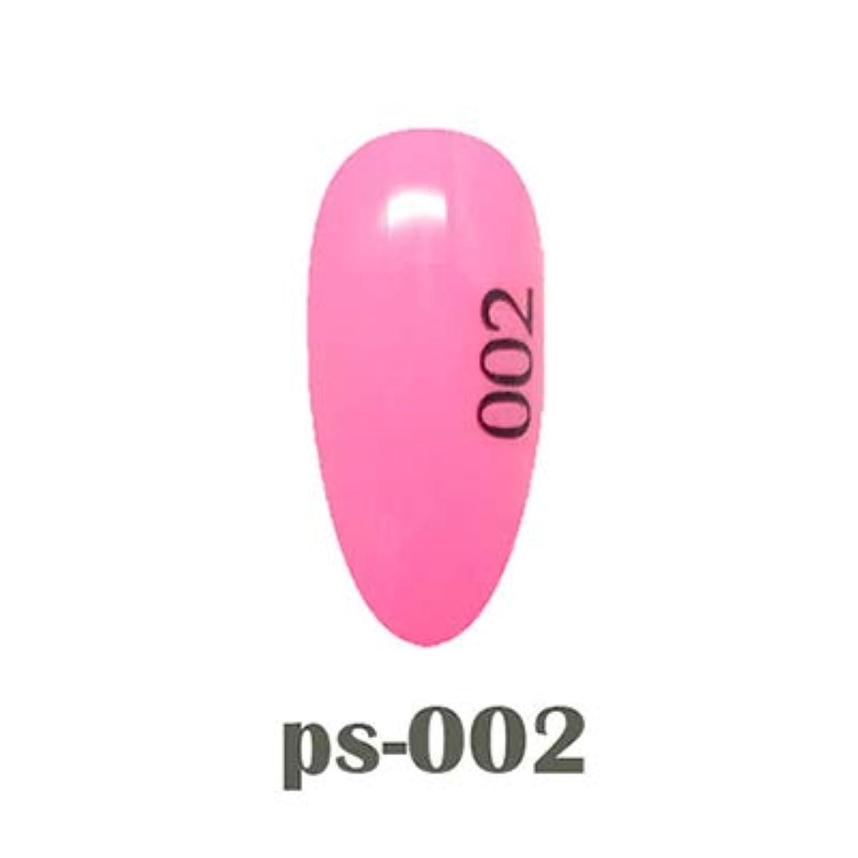 音声十代宿命アイスジェル カラージェル ポイントパステルシリーズ PP-002 3g