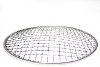 使い捨て焼き網 丸網 ドーム型20枚 直径250mm☆鉄(亜鉛メッキ)中国産 焼肉用使い捨て焼網 網洗いの手間が省けます