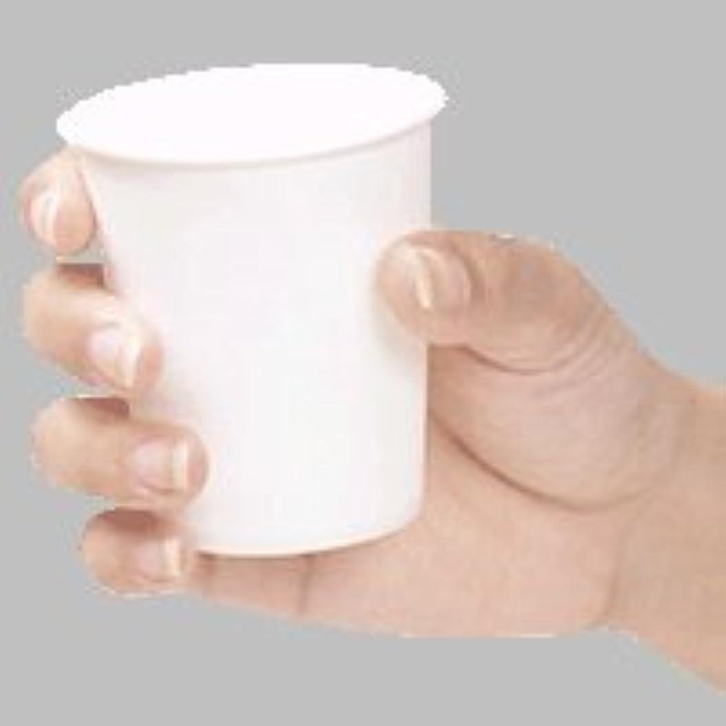 悲しいことに麻酔薬日光【miyaco紙コップ5オンス】紙コップ5オンス【ホワイト】 100個
