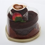 Chocolate Heart Towel Cake 100% Cotton Gift, Favor by Gifts and Gadgets Online