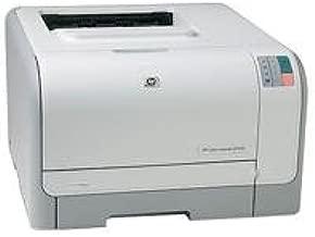 HP CP1215 Laser Printer