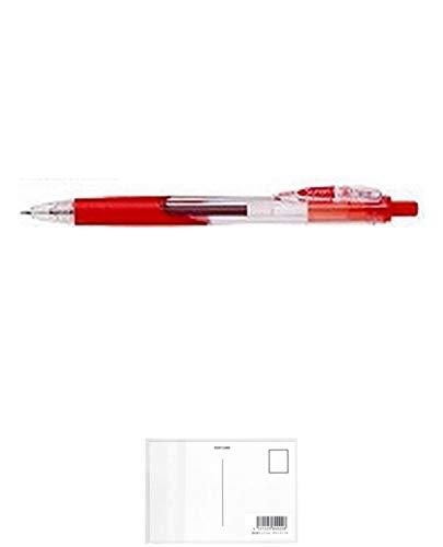ゼブラ 油性ボールペン スラリ 0.7 B-BN11-R 軸色:赤 インク色:赤 【3本】 + 画材屋ドットコム ポストカードA