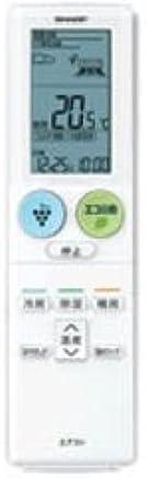 SHARP/シャープ エアコン用 リモコン [2056380916] (2056380916)