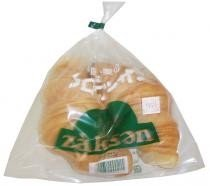 ザクセン 天然酵母・クロワッサン 2個 ×6セット