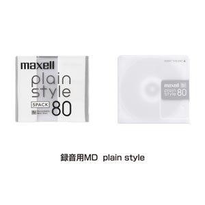 マクセル plain style 80分 PLMD80.5P