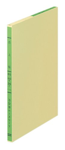 コクヨ 三色刷ルーズリーフ B5 売上帳 26穴 100枚 リ-102