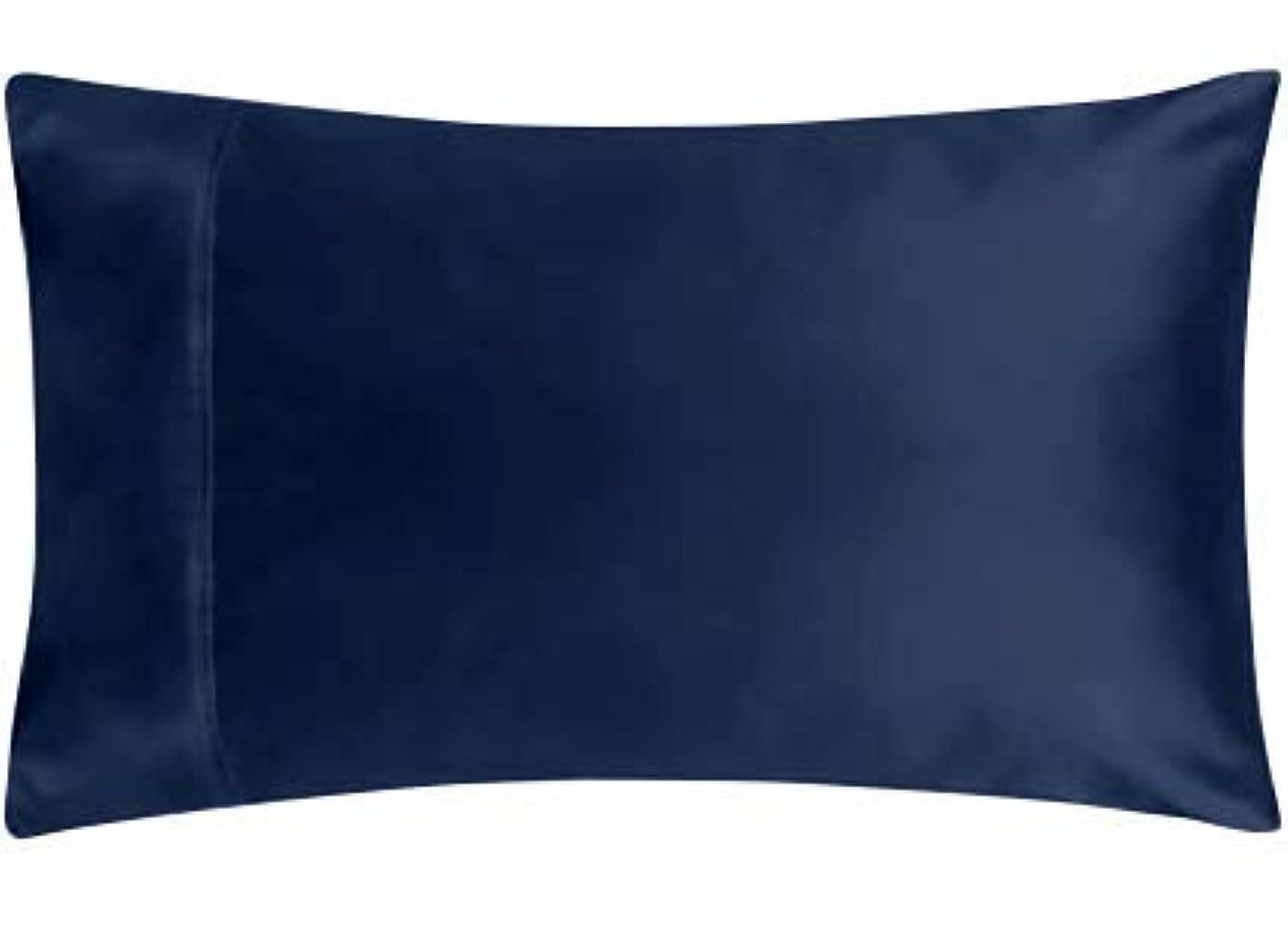 違反敬実験R.T. Home - エジプト高級超長綿ホテル品質 枕カバー 80×40CM (枕カバー 80 40) 500スレッドカウント サテン織り マクラカバー(ピローケース) 封筒式 ミッドナイト ネイビー 80*40CM