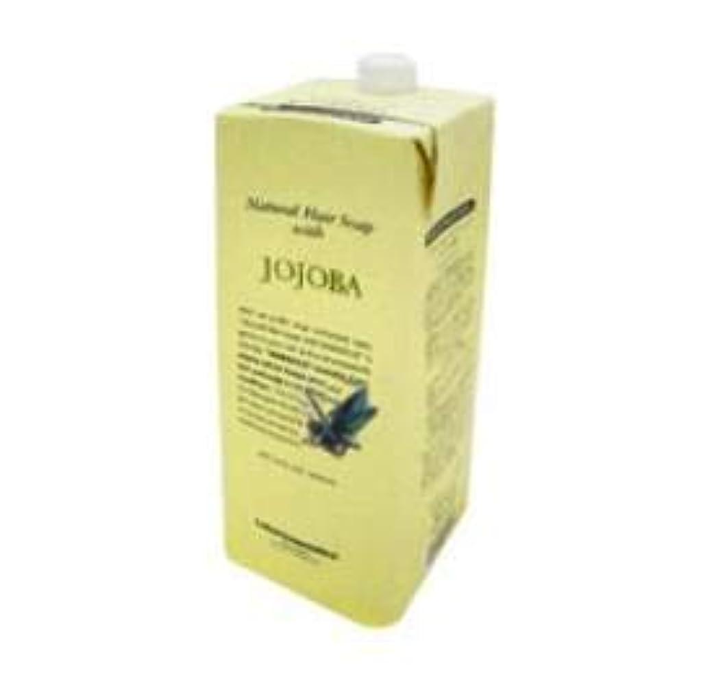 独特のシーフードスカリールベル ナチュラル ヘア ソープ ウィズ JO(ホホバ)1600ml 詰替え用