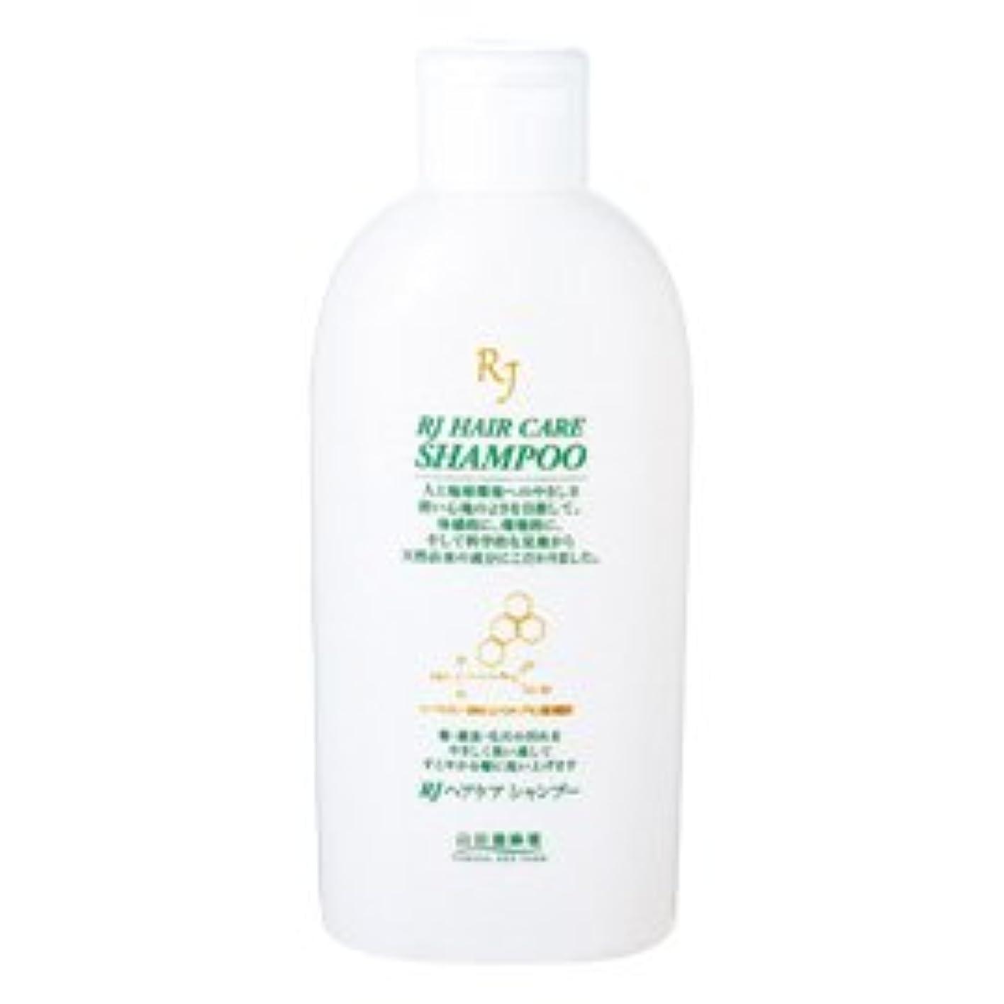 避難するために石灰岩RJヘアケアシャンプー 300mL/Royal Jelly Hair Care Shampoo<300ml>