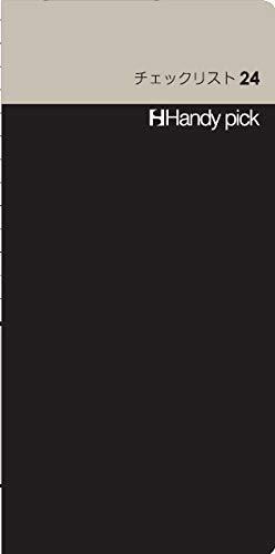 ダイゴー C5112 ハンディピック Handy Pick ラージサイズ チェックリスト24 まとめ買い10冊セット