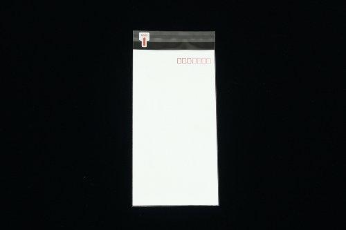 印刷OPP袋 長3 【20,000枚】 50μ(0.05mm) 表:白ベタ 切手/筆記可 郵便 赤枠付き 静電気防止処理テープ付き 折線付き 横120×縦235+フタ30mm