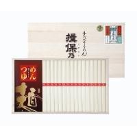 IJ-30T 揖保乃糸・めんつゆ付き(木箱入り)
