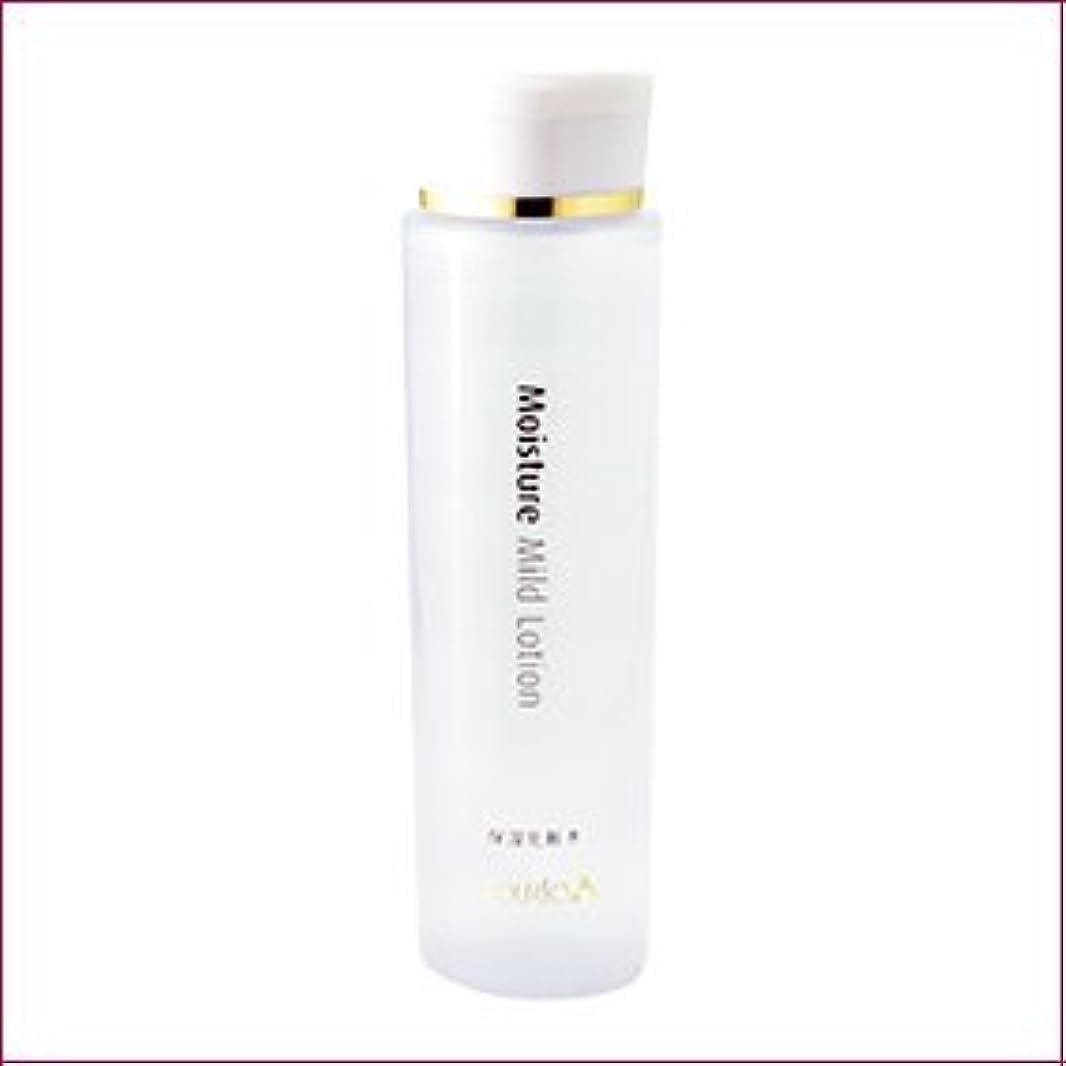 富豪湿地安定したポルトA 超しっとりタイプ モイスチャー保湿化粧水 R