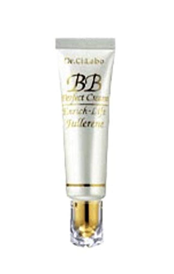 症状唇映画ドクターシーラボ BBパーフェクトクリームエンリッチリフト フラーレン (ファンデーション)25g 平均的な肌色の方 SPF40 PA++++ ハリ肌ケアBBクリーム ウォータープルーフ