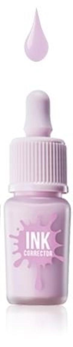エイリアス始まり伝導率[New] peripera Ink Corrector 8g/ペリペラ インク コレクター 8g (#3 Lavender) [並行輸入品]