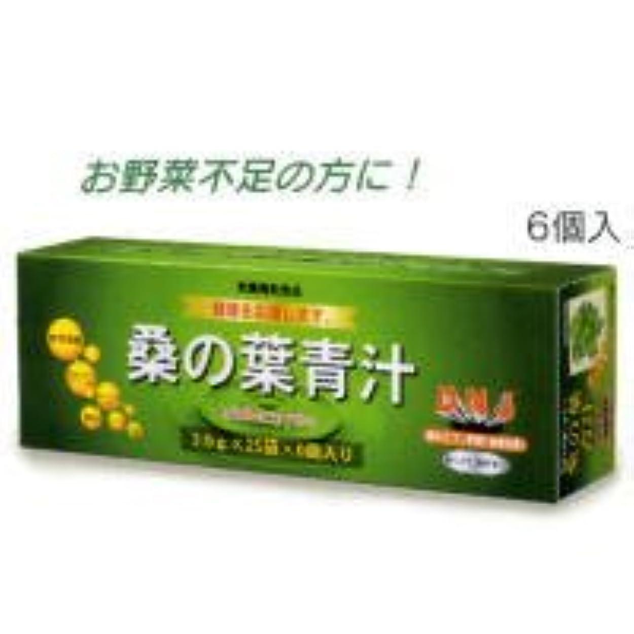 ソーダ水逃れる段階桑の葉青汁 6個入り