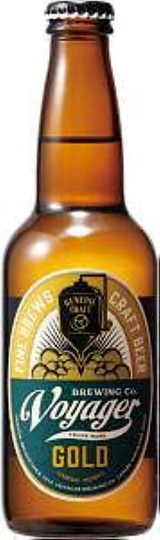 Japan beer 日本 ビール/ボイジャーブルーイング ゴールド(GOLD) 瓶 330ml/24本.e