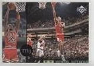 Michael Jordan (Basketball Card) 1994 Upper Deck Michael Jordan Rare Air Tribute Set - Factory Set [Base] #88
