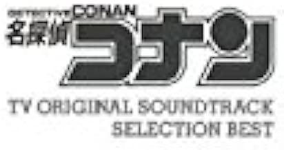 detective conan original soundtrack 2