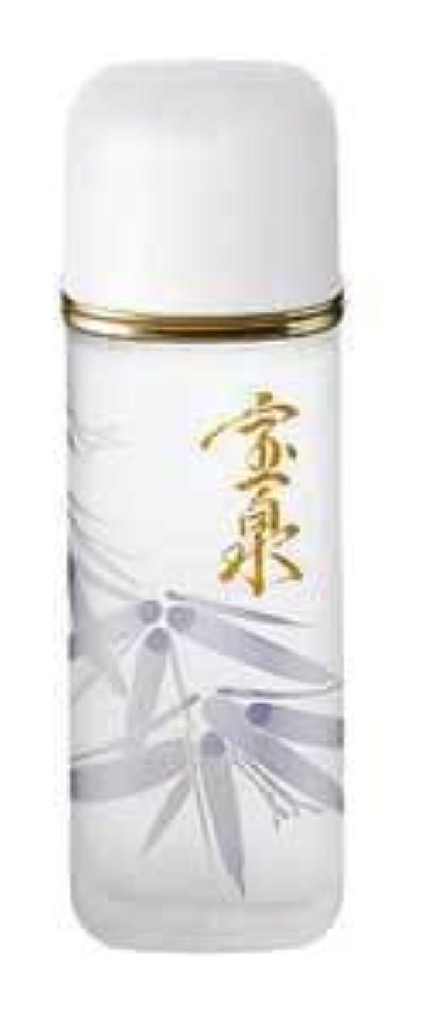 手配するスペースわずらわしい【オッペン化粧品】 OPPEN 薬用宝泉(ほうせん)150ml (無香料?無着色)