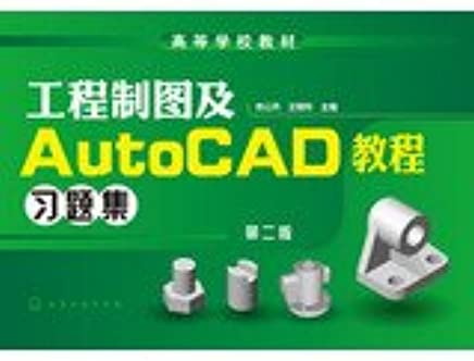 College Books : Engineering Drawing and AutoCAD Tutorial