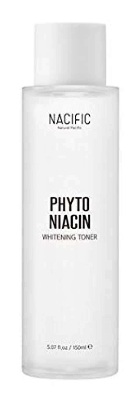 苦味マイクロフォン囲まれた[NACIFIC] Phyto Niacin Whitening Toner 150ml /[ナシフィック] フィト ナイアシンホワイトニング?トナー150ml [並行輸入品]