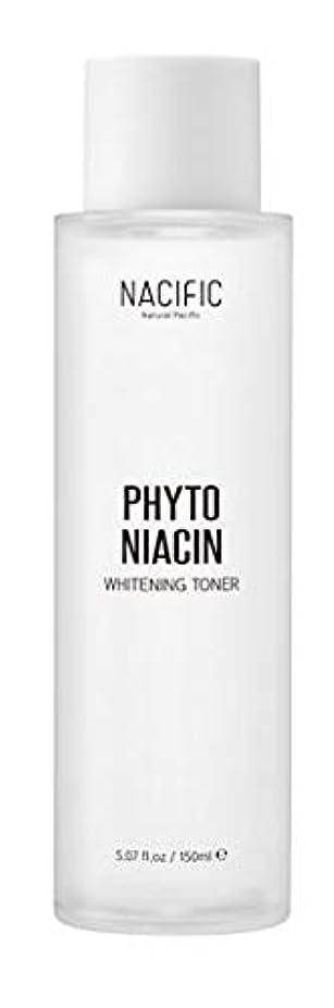 特徴監督する三番[NACIFIC] Phyto Niacin Whitening Toner 150ml /[ナシフィック] フィト ナイアシンホワイトニング?トナー150ml [並行輸入品]