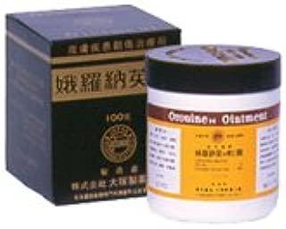 otsuka seiyaku ointment