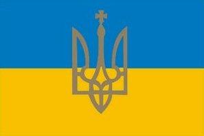 Ukraine mit Wappen Fahne Flagge Gr. 1,50x0,90m mit Ösen