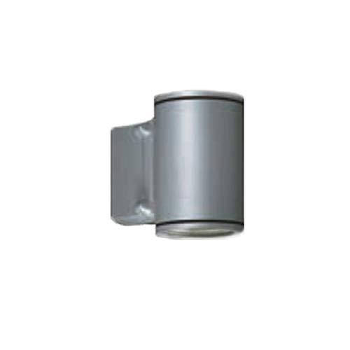ARES Maxi Ampoule murale – pour extérieur, 1 x 70 W, G12