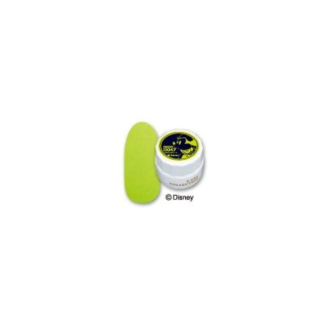 プレゼント検索エンジン最適化贅沢なT-GEL COLLECTION カラージェル D047 ルミナスグリーン 4ml