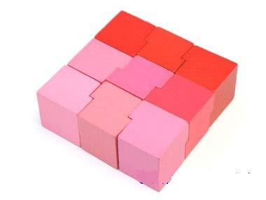 正方形 スライド color 9 ピース  (color 3)