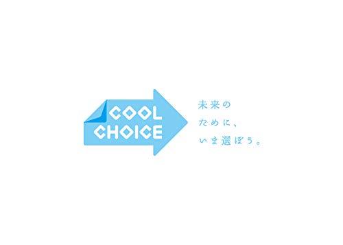 『大塚食品 クリスタルガイザー 500ml×24本 [正規輸入品]』の2枚目の画像