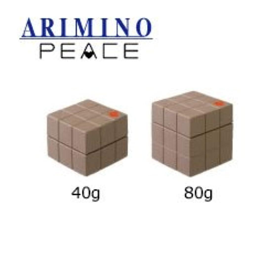 散髪受け継ぐラフアリミノ ピース ソフトwax カフェオレ 80g