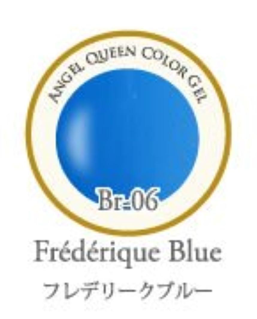 状態ストレージ検証エンジェル クィーンカラージェル Brilliant 3gフレデリークブルー