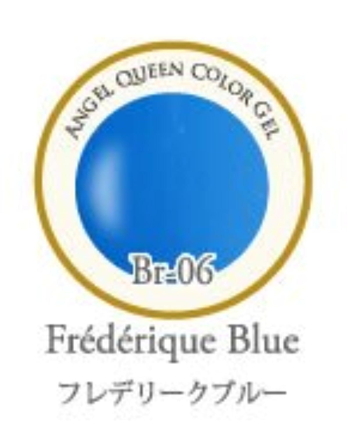 グレートバリアリーフインフラプレビスサイトエンジェル クィーンカラージェル Brilliant 3gフレデリークブルー