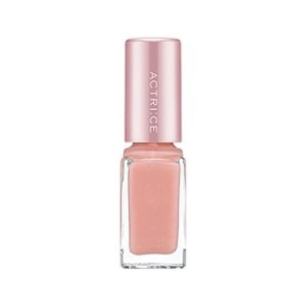 膨張する引き受ける大事にするノエビア アクトリース ネイル 01 クリーミィ ピンク