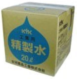 精製水(バッテリー補充液)20L(品番05-201)古河薬品