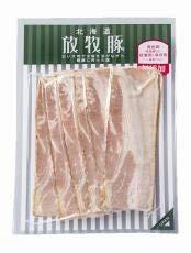 ファーマーズ 冷凍食品 放牧豚ベーコンスライス65gx 10個
