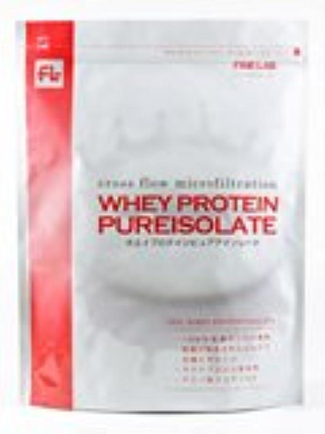 寛容終了する手ファインラボ ホエイ プロテインピュアアイソレート4.5kg(プレーン)