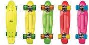 VIVA Sports - Skateboard Fun