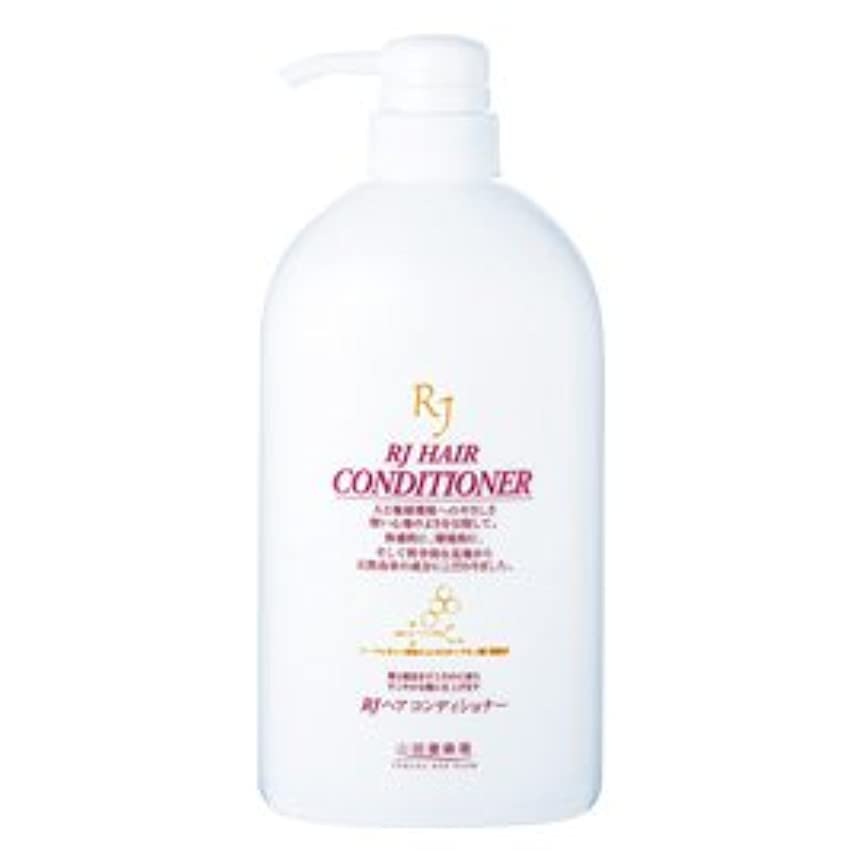 混沌砂漠クレジットRJヘアコンディショナー 700mL/Royal Jelly Hair Care conditioner<700ml>