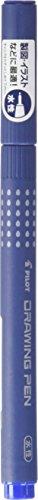 PILOT ドローイングペン03 水性顔料 0.3mm ブルー S-15DRN3-L