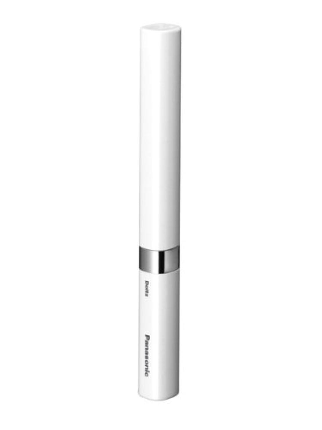 パナソニック 音波振動ハブラシ ポケットドルツ 白 EW-DS14-W