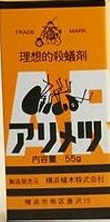横浜植木(株)アリメツ55g500(RC:1000610524)