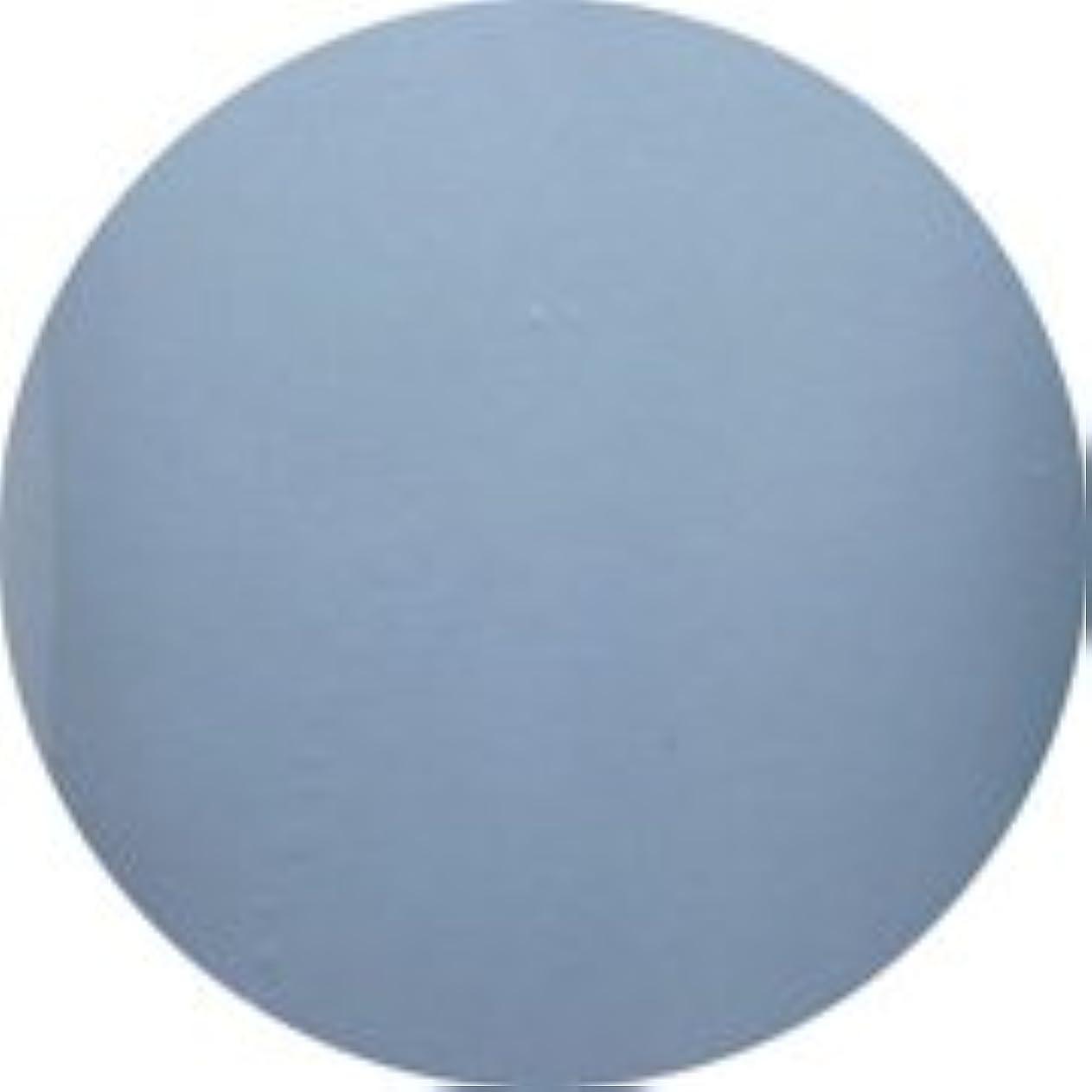 パパ明示的にプール★AMGEL(アンジェル) カラージェル 3g<BR>AG1050 イブルー