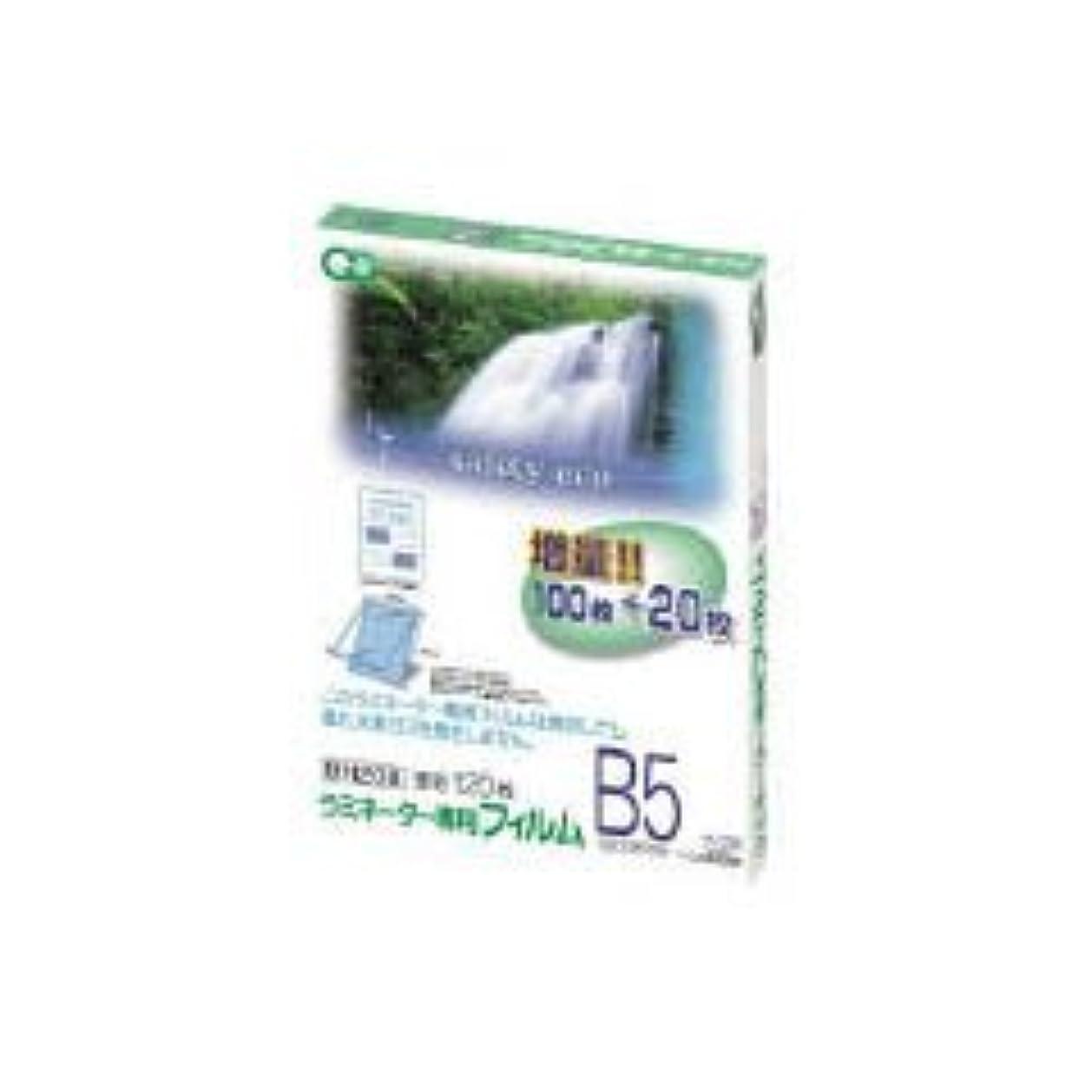 なくなる混乱安価なアスカ ラミフィルム120枚 B5サイズ BH-208 00940128【まとめ買い3箱セット】
