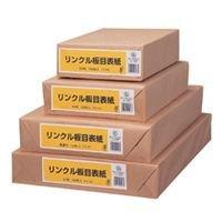 リンクル 板目表紙 美濃判 業務用パック FO-01 1パック(100枚)