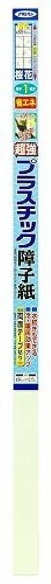 一族に向かって実験的(まとめ買い) アサヒペンプラスチック障子紙 桜花 【×3】